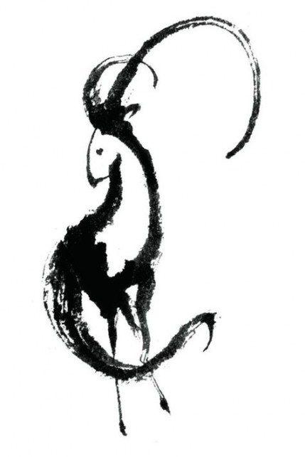 Capricorn Zodiac Horoscope Tattoos (39)