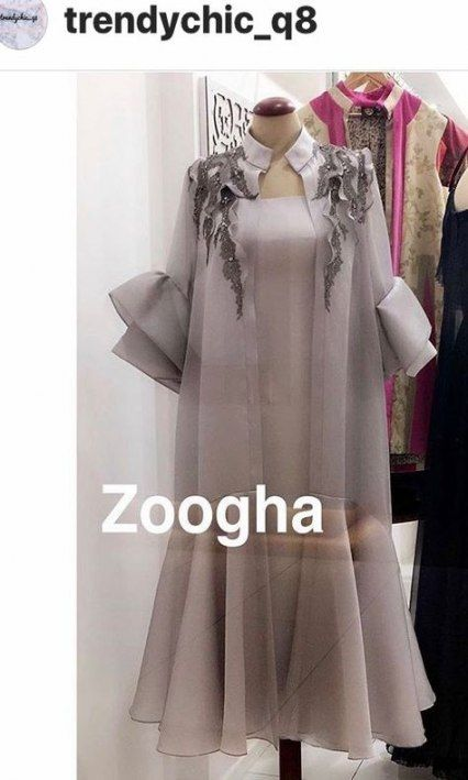 Party Wear Heavy Kurtis For Marriage (17)