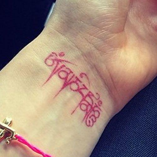 Om Mani Padme Hum Tattoo Meaning