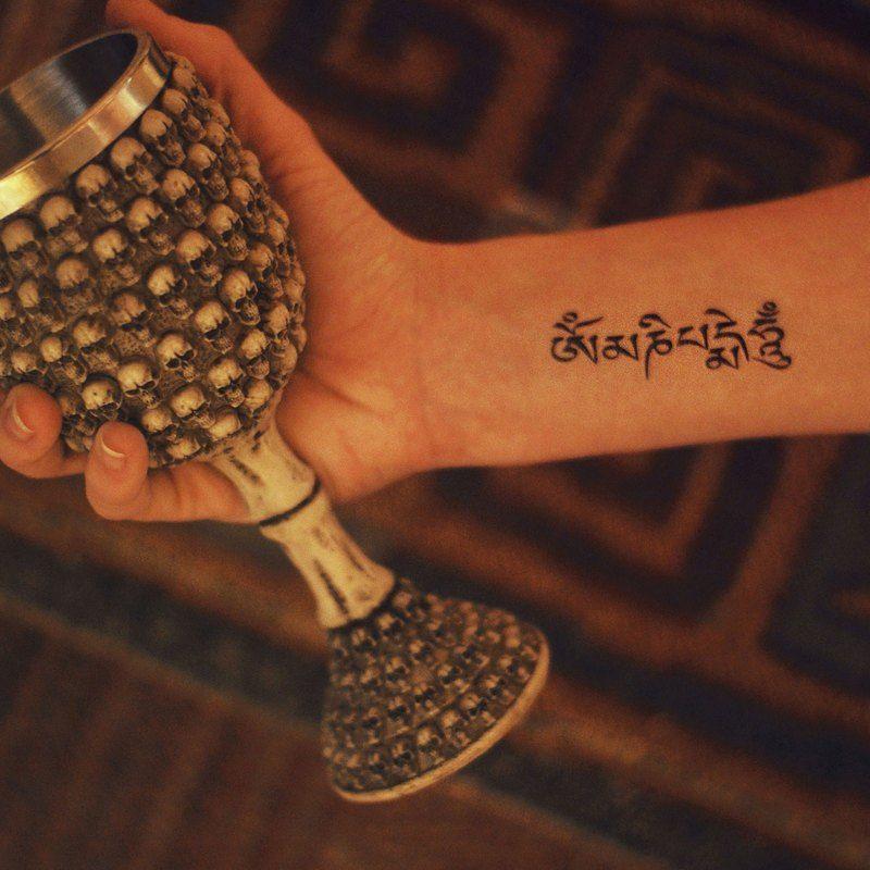 Om Mani Padme Hum Tattoo Ideas