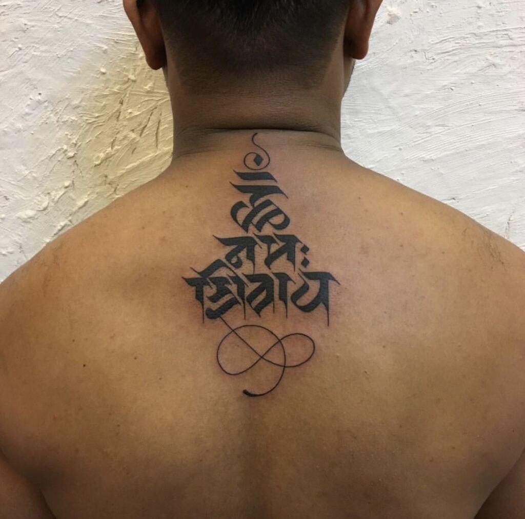 Om Tattoo Designs 69