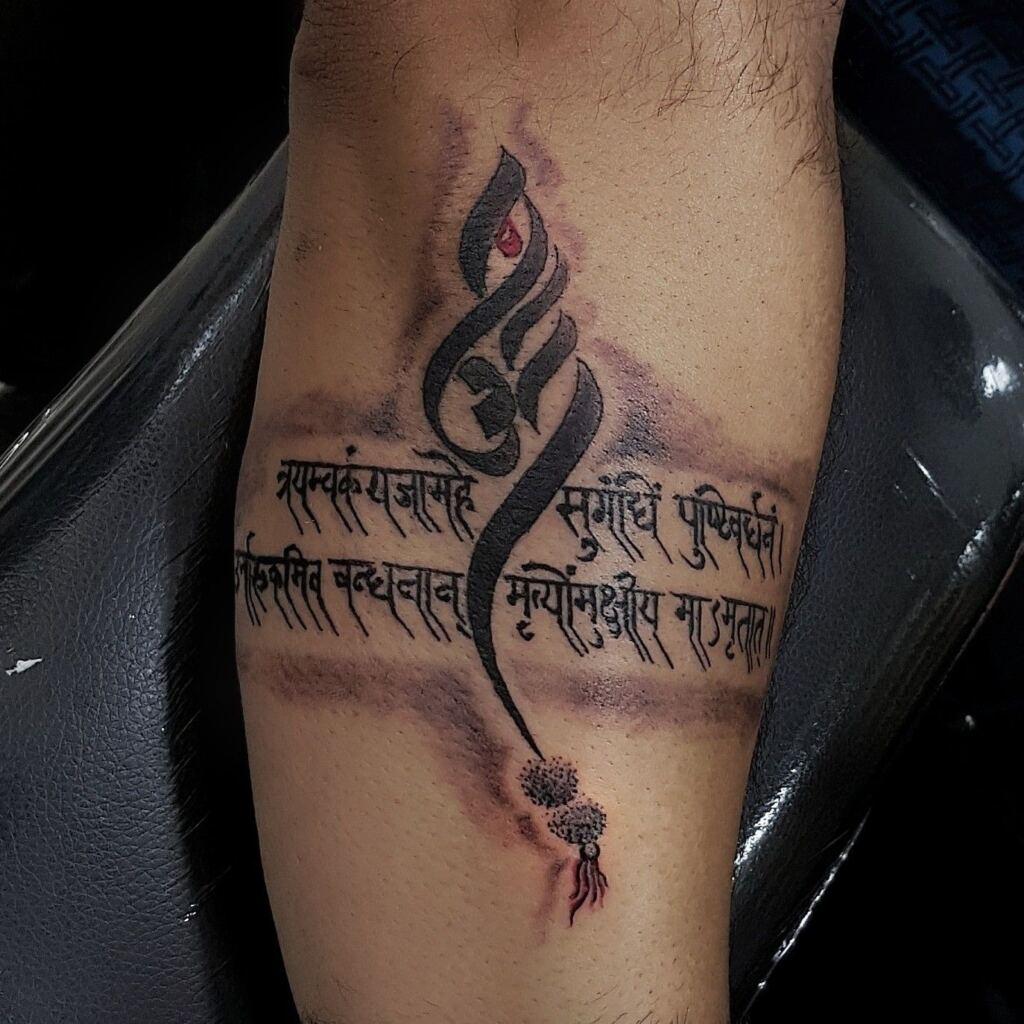Om Tattoo Designs 70