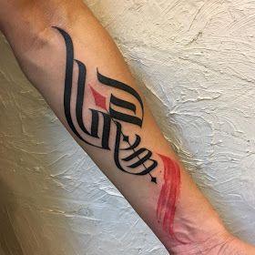 Om Tattoo Designs 79