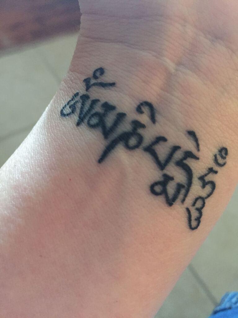 Tattoo Ideas Om Mani Padme Hum 23
