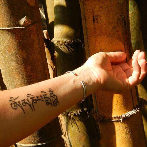 Tattoo Ideas Om Mani Padme Hum 29