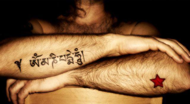 Tattoo Ideas Om Mani Padme Hum 5