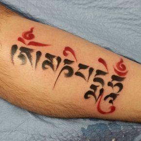 Tattoo Ideas Om Mani Padme Hum 8