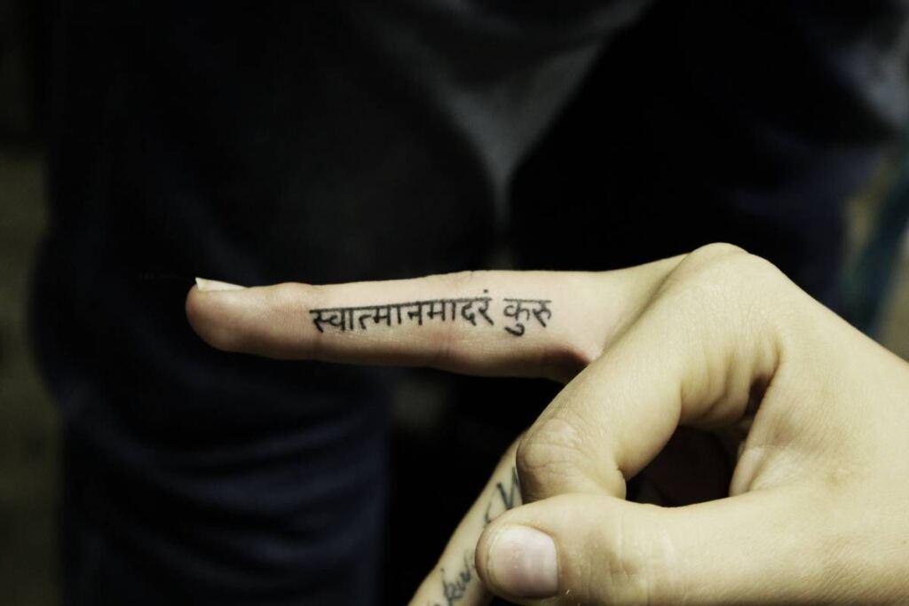 Sanskrit Tattoo Quotes 16