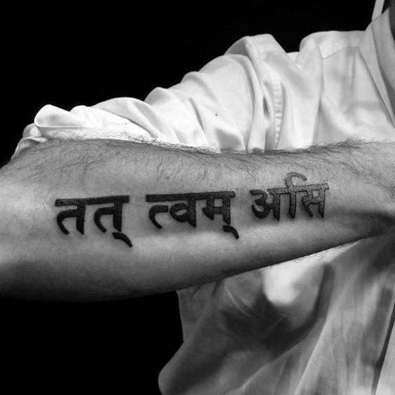Sanskrit Tattoo Quotes 17