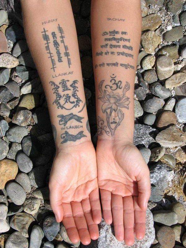 Sanskrit Tattoo Quotes 18