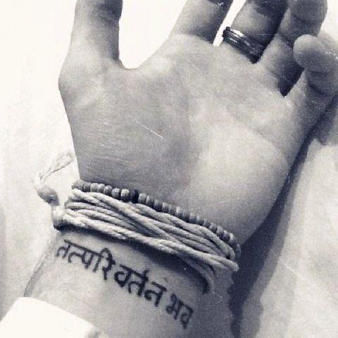 Sanskrit Tattoo Quotes 24