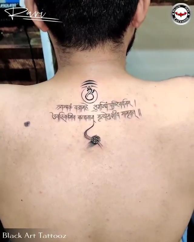 Sanskrit Tattoo Quotes 25