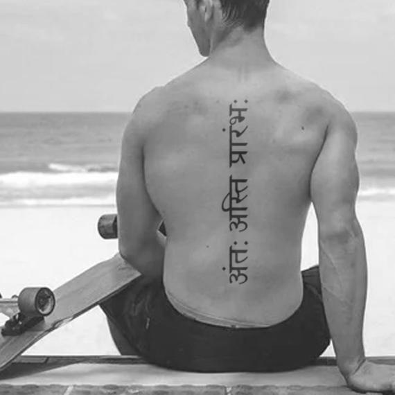 Sanskrit Tattoo Quotes 30