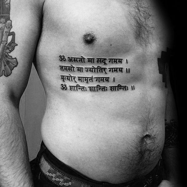 Sanskrit Tattoo Quotes 32