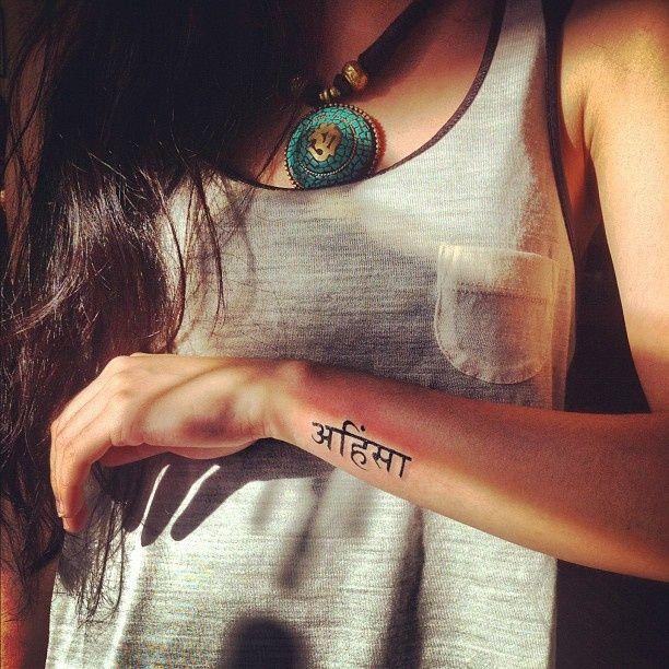 Sanskrit Tattoo Quotes 33