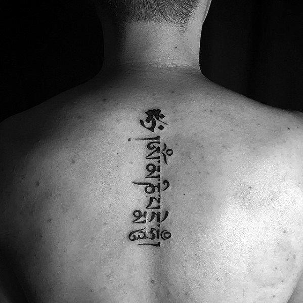 Sanskrit Tattoo Quotes 38