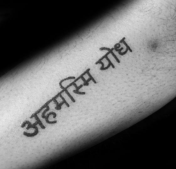 Sanskrit Tattoo Quotes 44