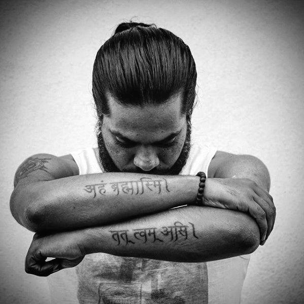 Sanskrit Tattoo Quotes 5