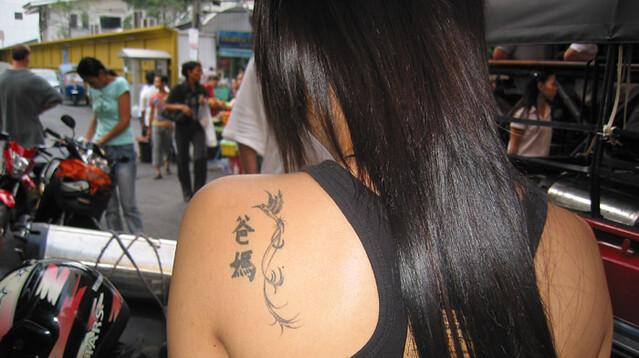 Tattoo Parlour Thailand