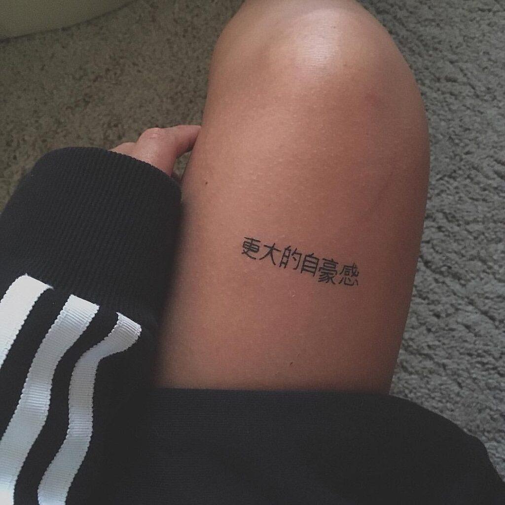 Knee Tattoos 58